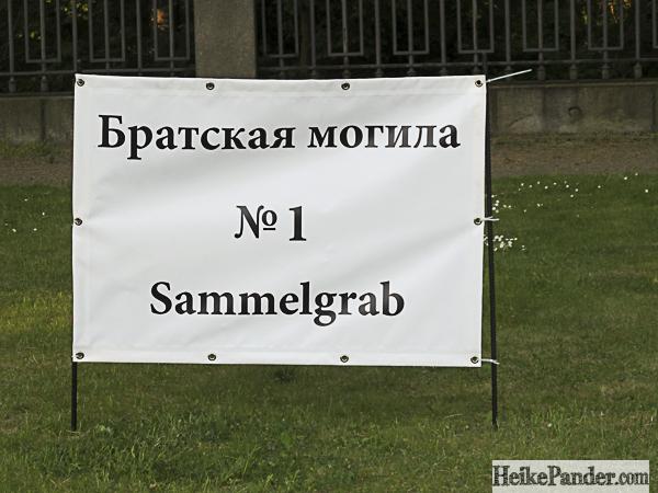Sammelgrab, Treptower Park